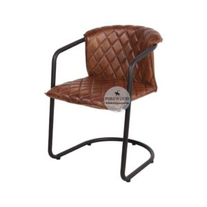 Contemporary Leather Arm Chair (7)